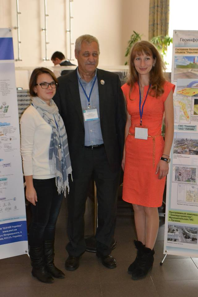 Доценти кафедри взяли участь у роботі  науково-практичної конференції ESRI