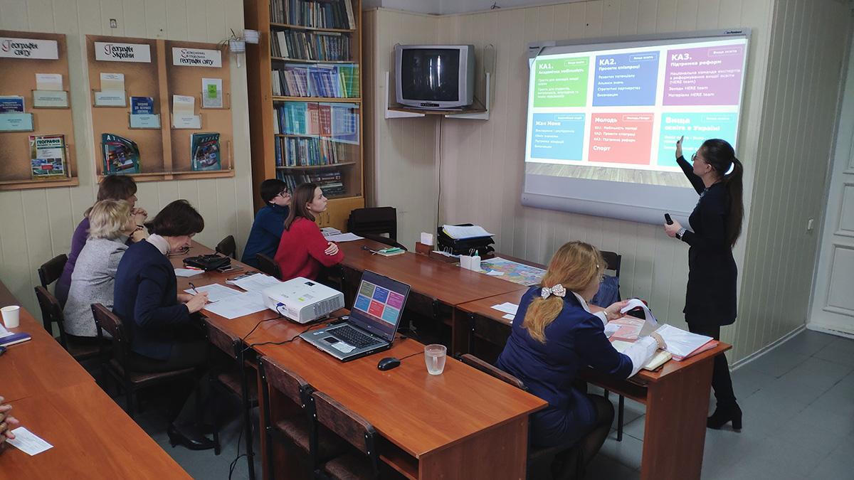 Семінар щодо комерціалізації наукових розробок