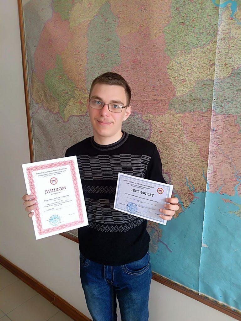 Студент кафедри Денис Балаклійський став призером Всеукраїнської студентської олімпіади
