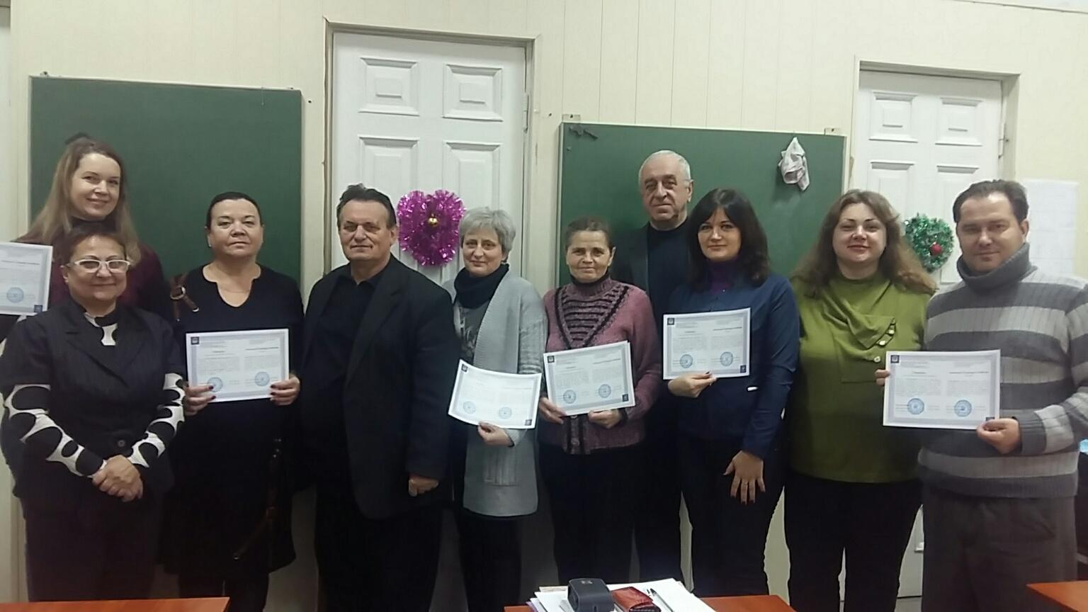Відбувся перший випуск вчителів і викладачів географії, які навчалися на курсах підвищення кваліфікації