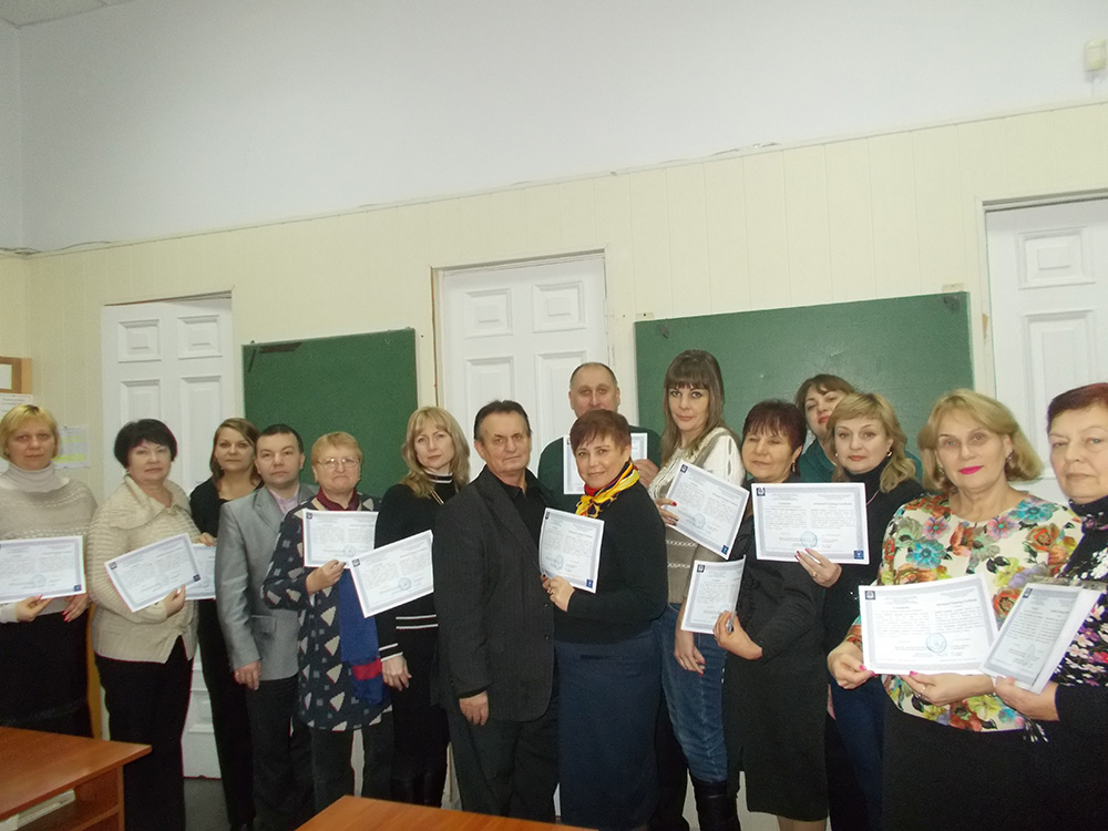 Черговий випуск слухачів курсів підвищення кваліфікації для вчителів та викладачів географії