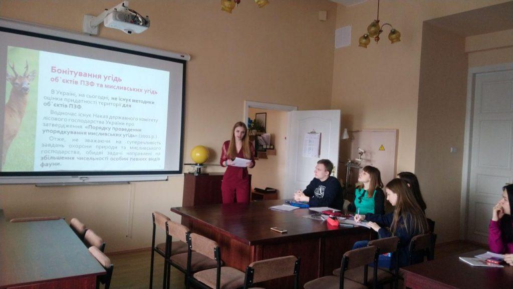 Секційні засідання студентської конференції