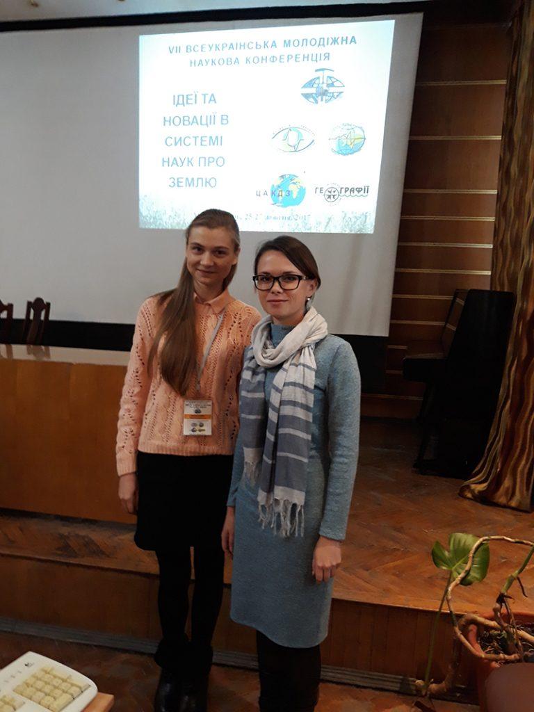 Представники кафедри взяли участь у роботі VII всеукраїнської молодіжної науково-практичної конференції «Ідеї та новації в системі наук про Землю»