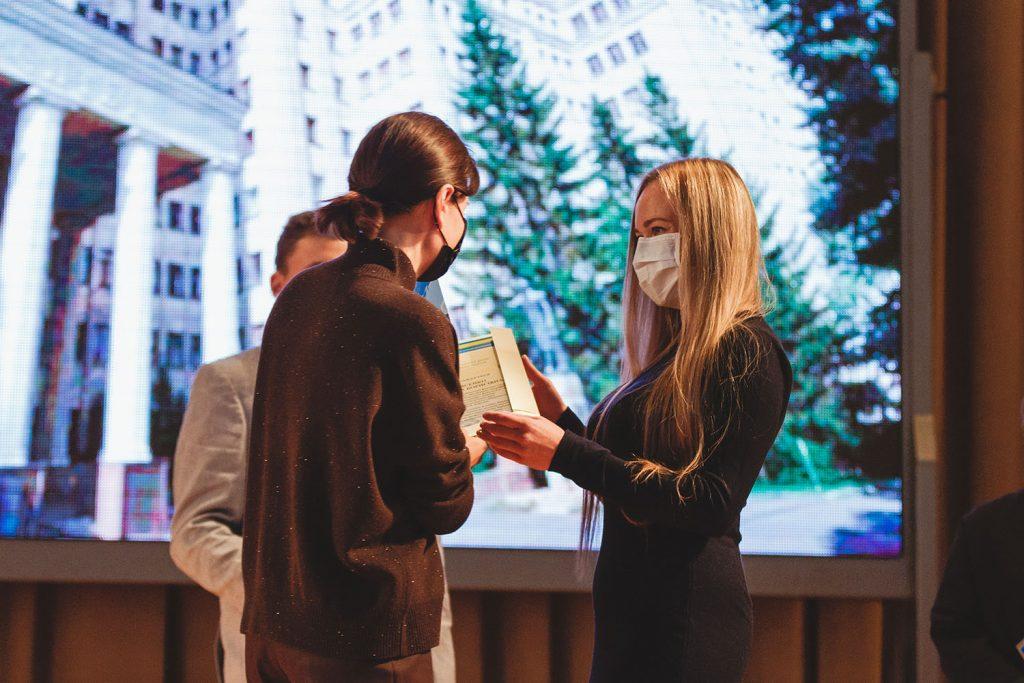Вітаємо Катерину Борисівну БОРИСЕНКО з нагородженням почесною грамотою Департаменту освіти Харківської міської ради!